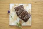 チョコレートクッキー [8枚入]