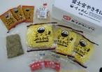 【工場直送】 【黒麺】3食セット 富士宮焼きそば