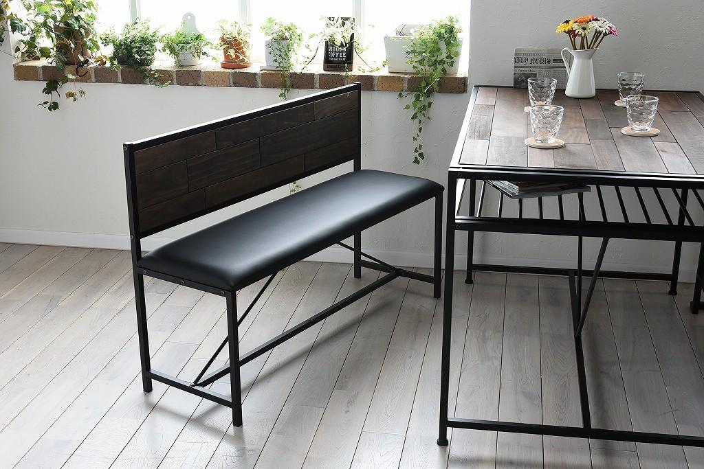 《インダストリアル家具通販》広々とした座面スペースに加え背もたれインダストリアル ベンチチェア