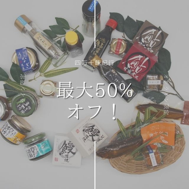 \ お買い物クーポン / の有効期限は4月14日(水)