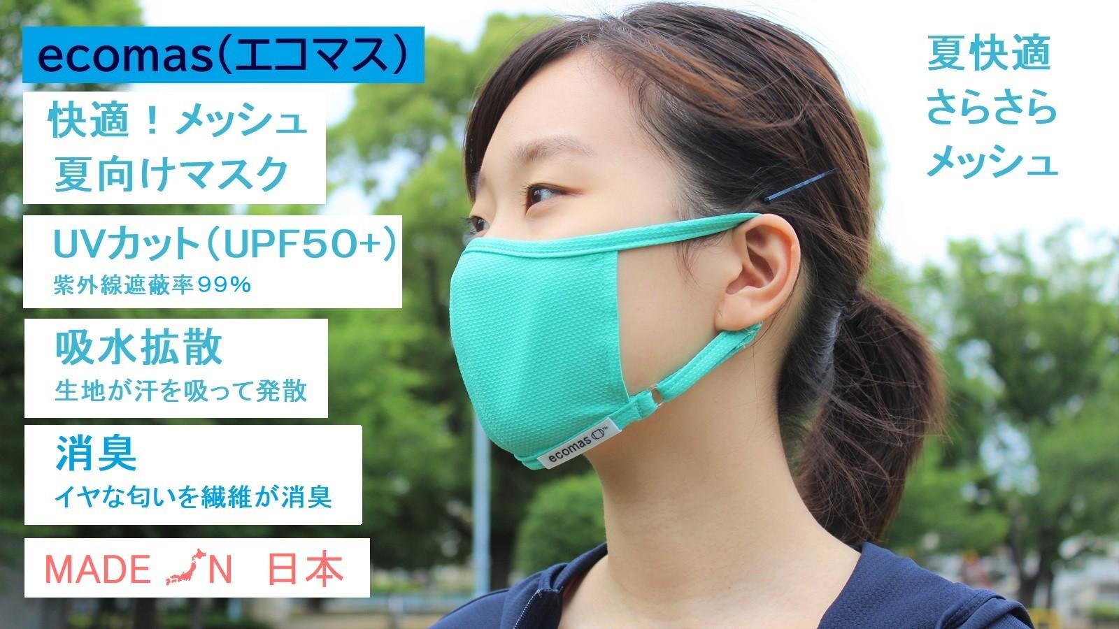 7月9日(木)PM12:00 スタート!