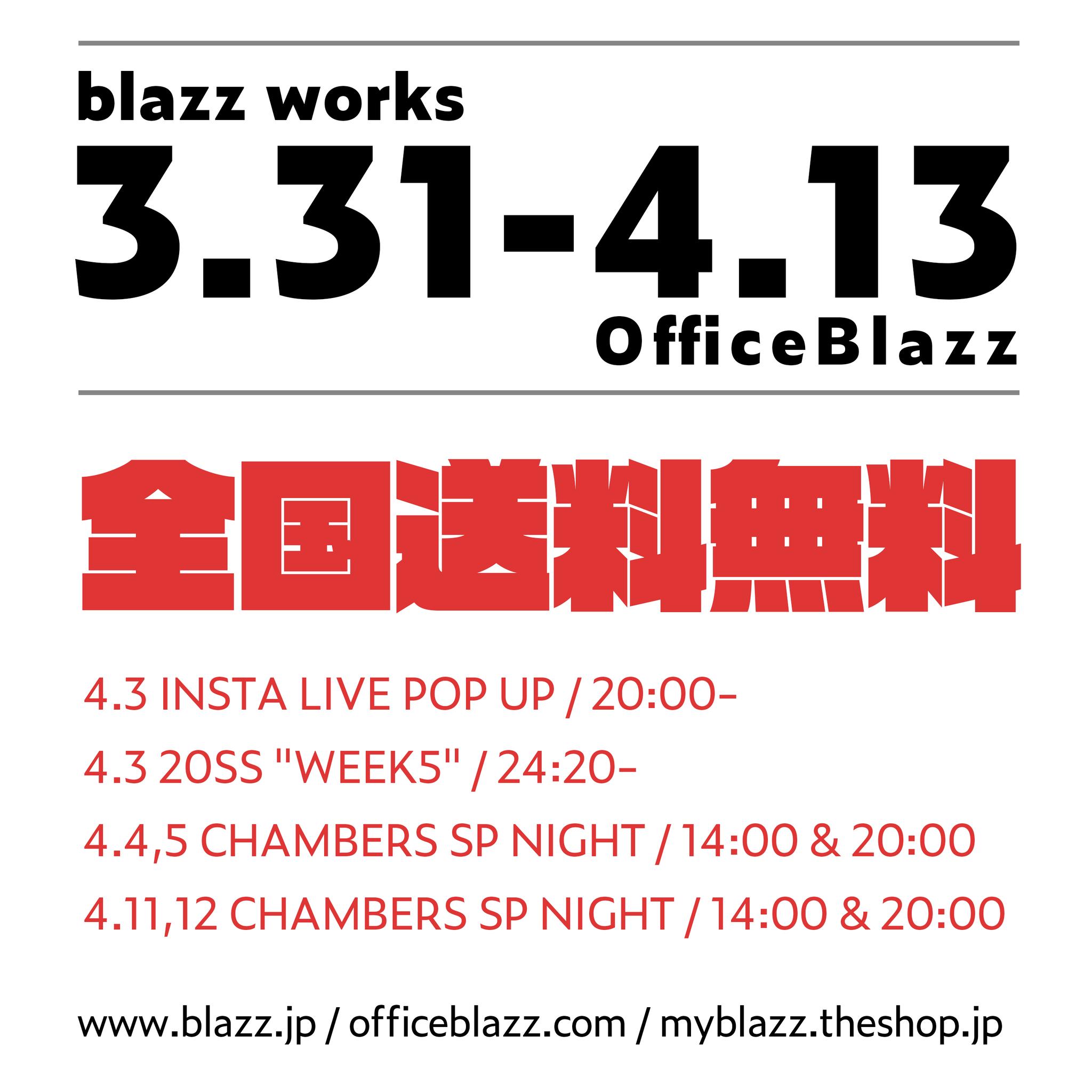 OFFICE BLAZZ ONLINE POP UP & Exclusive SP CODE!!