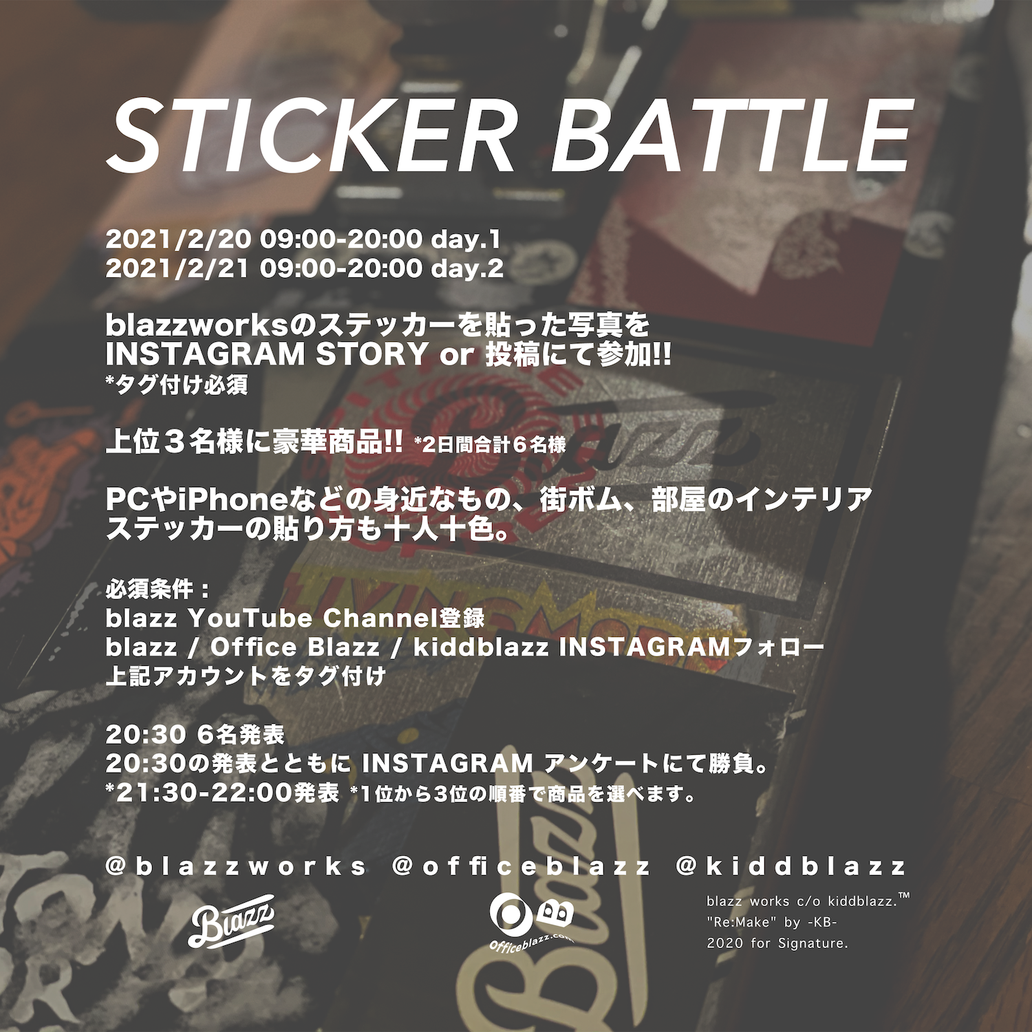 STICKER BATTLE 2021