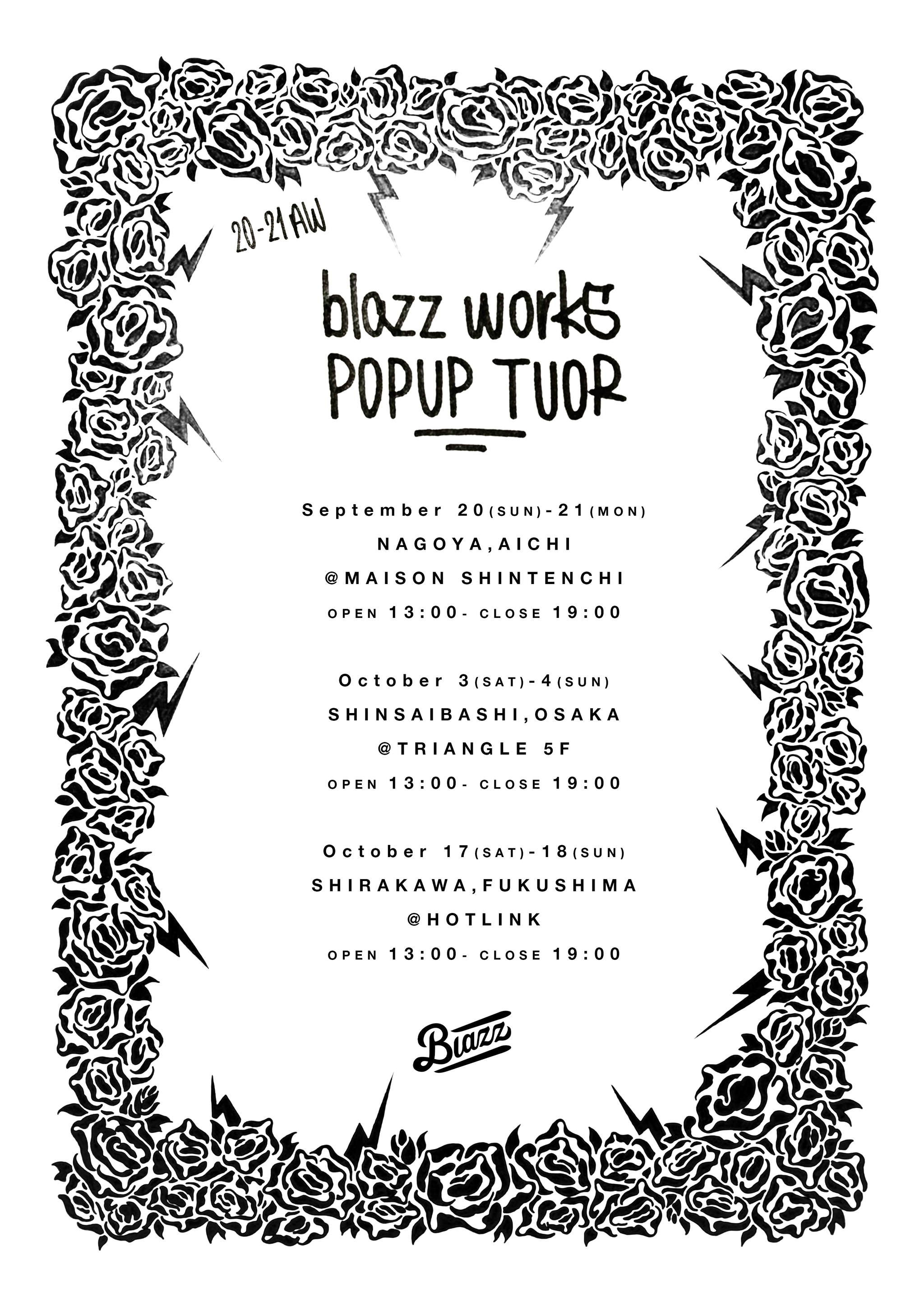 20-21 AW POP UP TOUR開催!!