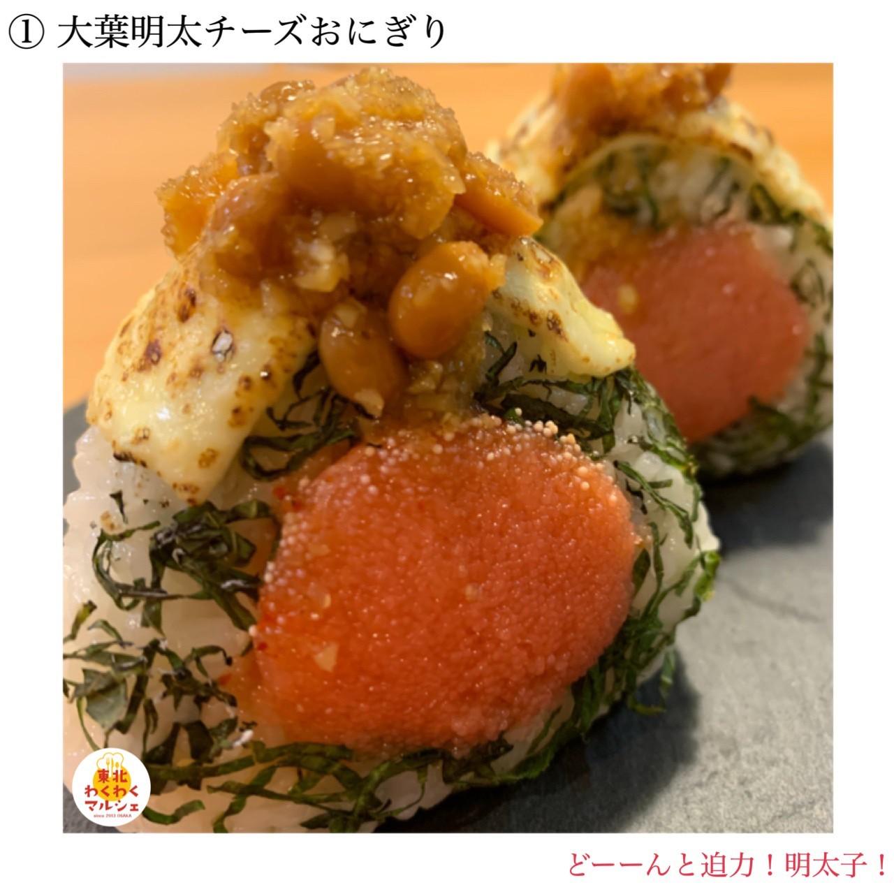 レシピ公開!!絶品ご飯のお供    納豆入りうまくて生姜ねえ!!