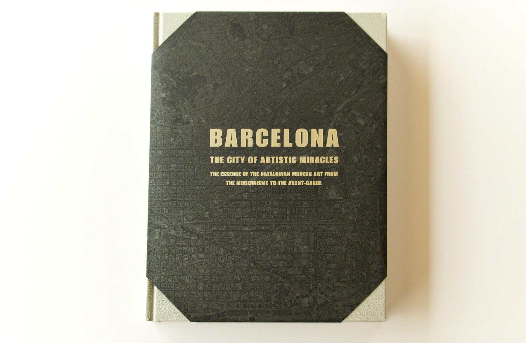 読み物●グッズで旅行気分に!「バルセロナ」展グッズのご紹介1