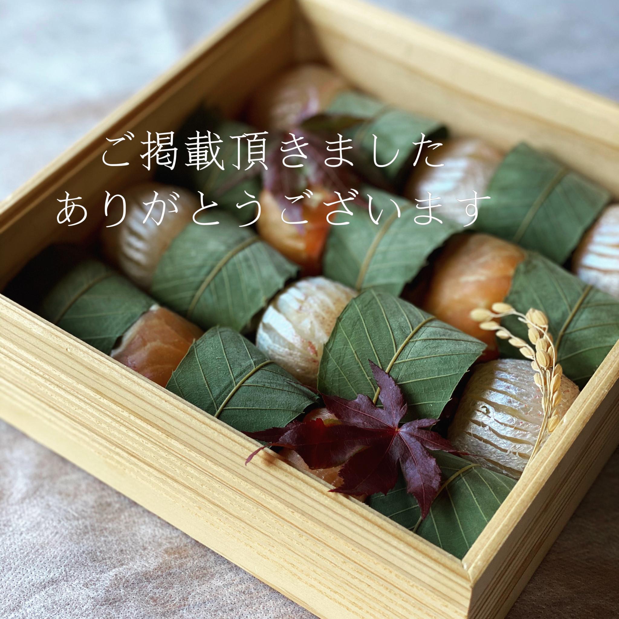 madame FIGARO.jp 『京都上ガル下ガル』ご掲載頂きました