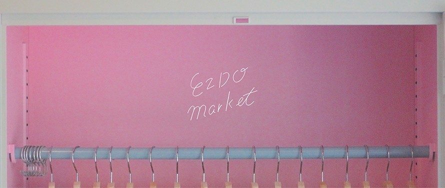 EZ DO MARKET