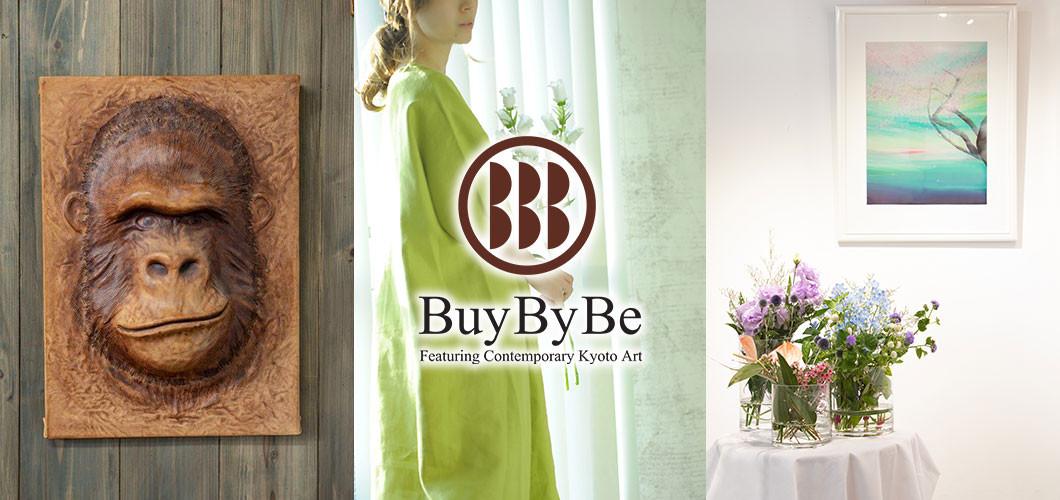 【お知らせ】BuyByBe を公開しました。