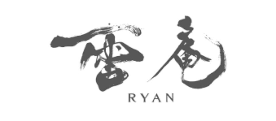 渋谷の蕎麦和食「雷庵(RYAN)」様で第2弾の甘劇ブランド商品を使用した料理が提供されています