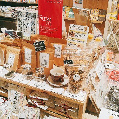 横浜ルミネ有隣堂様にて手づくり雑穀グラノーラを販売しています!
