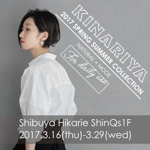 KINARIYA POP UP SHOP 渋谷ヒカリエ 開催中