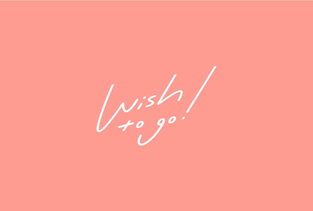 いつか行きたい場所に行ける時のための「Wish to go!」