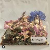 2021.3.22  季節限定商品「木花咲耶」をご紹介いただきました