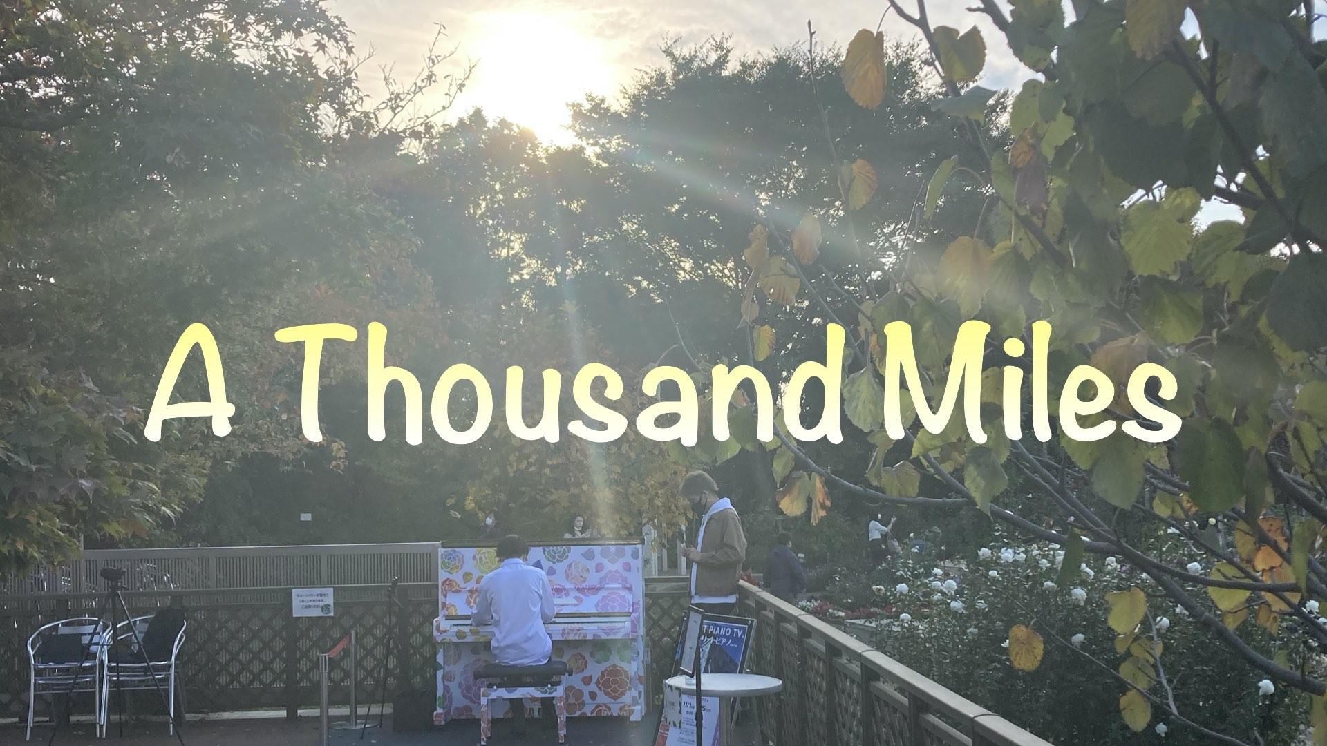 【ストリートピアノ】Vanessa Carlton「A Thousand Miles」/ An...