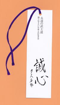 秋の読書週間[10/27-11-9]プレゼント