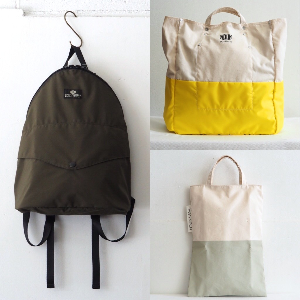 これからにオススメのBAG'n'NOUNのバッグをご紹介します