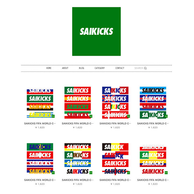 SAIKICKS FIFA WORLD CUP RUSSIA 2018 BOX LOGO STICK