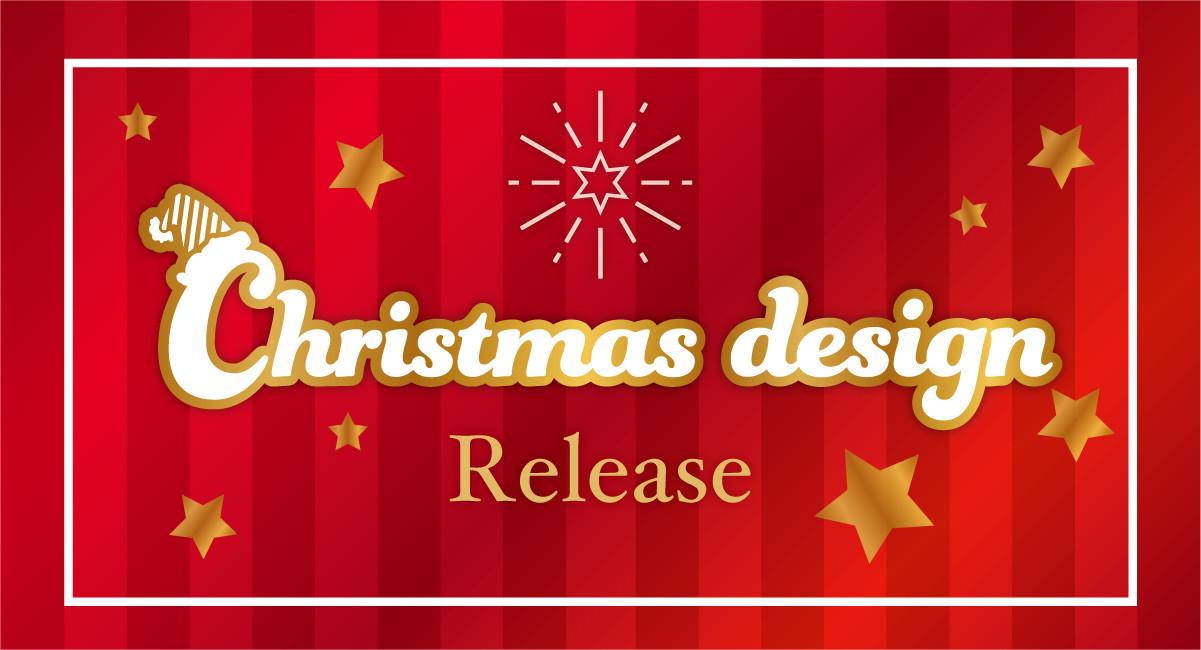 【NEW】【クリスマスデザインシート】6デザインリリース