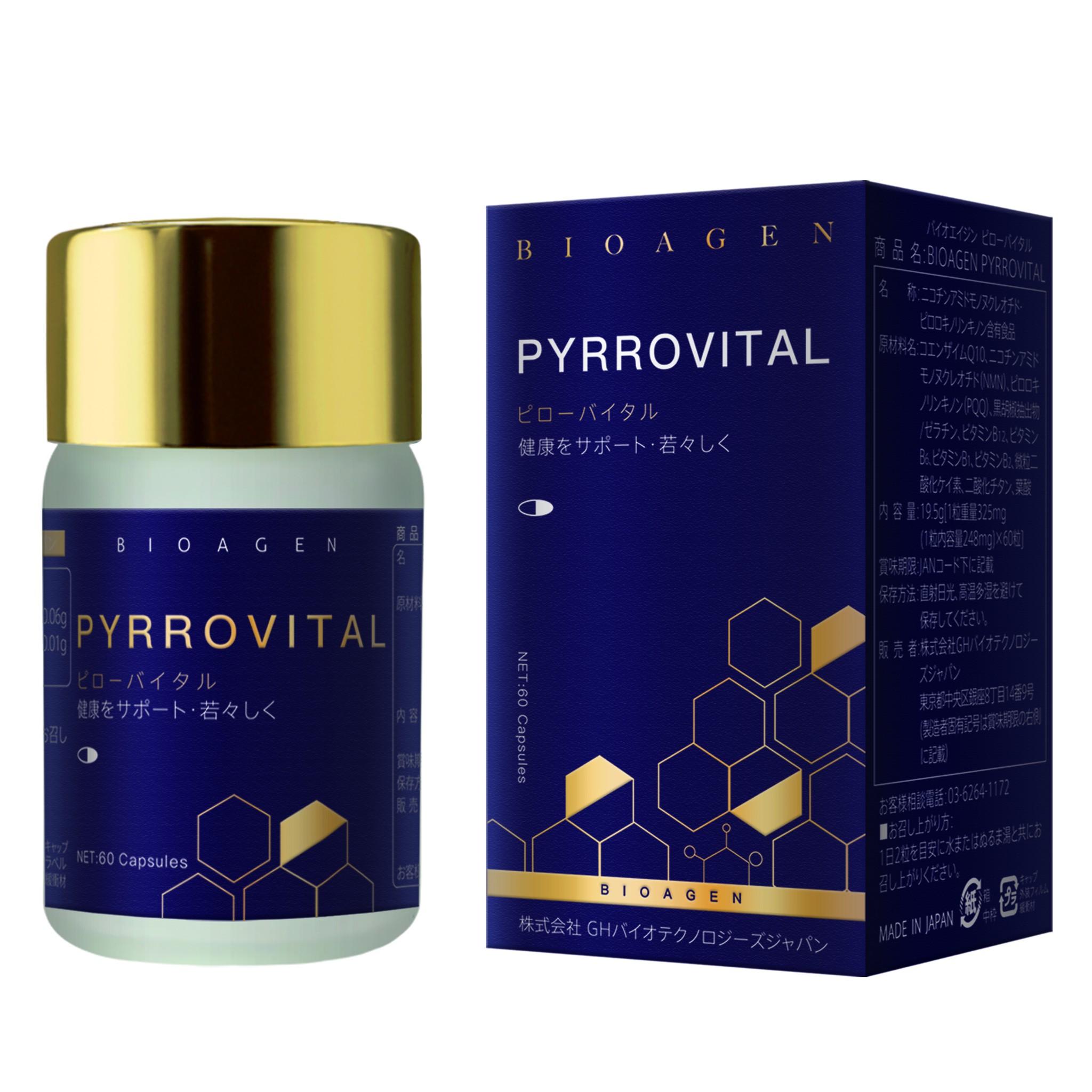 【報告】PYRROVITAL(ピロ―バイタル)入荷いたしました