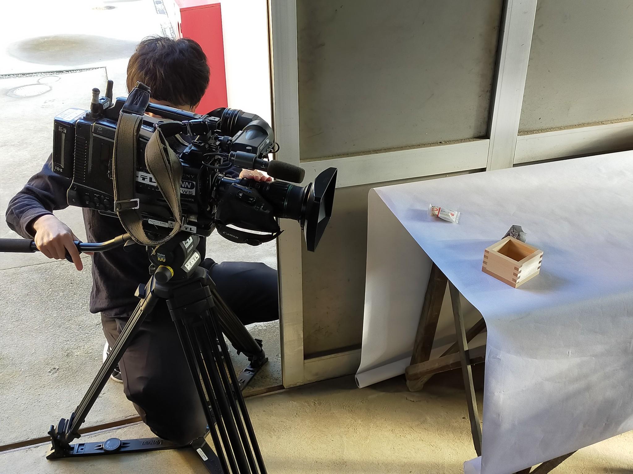 1月13日のメ~テレ(名古屋テレビ)とYahoo!ニュースに取り上げられました!