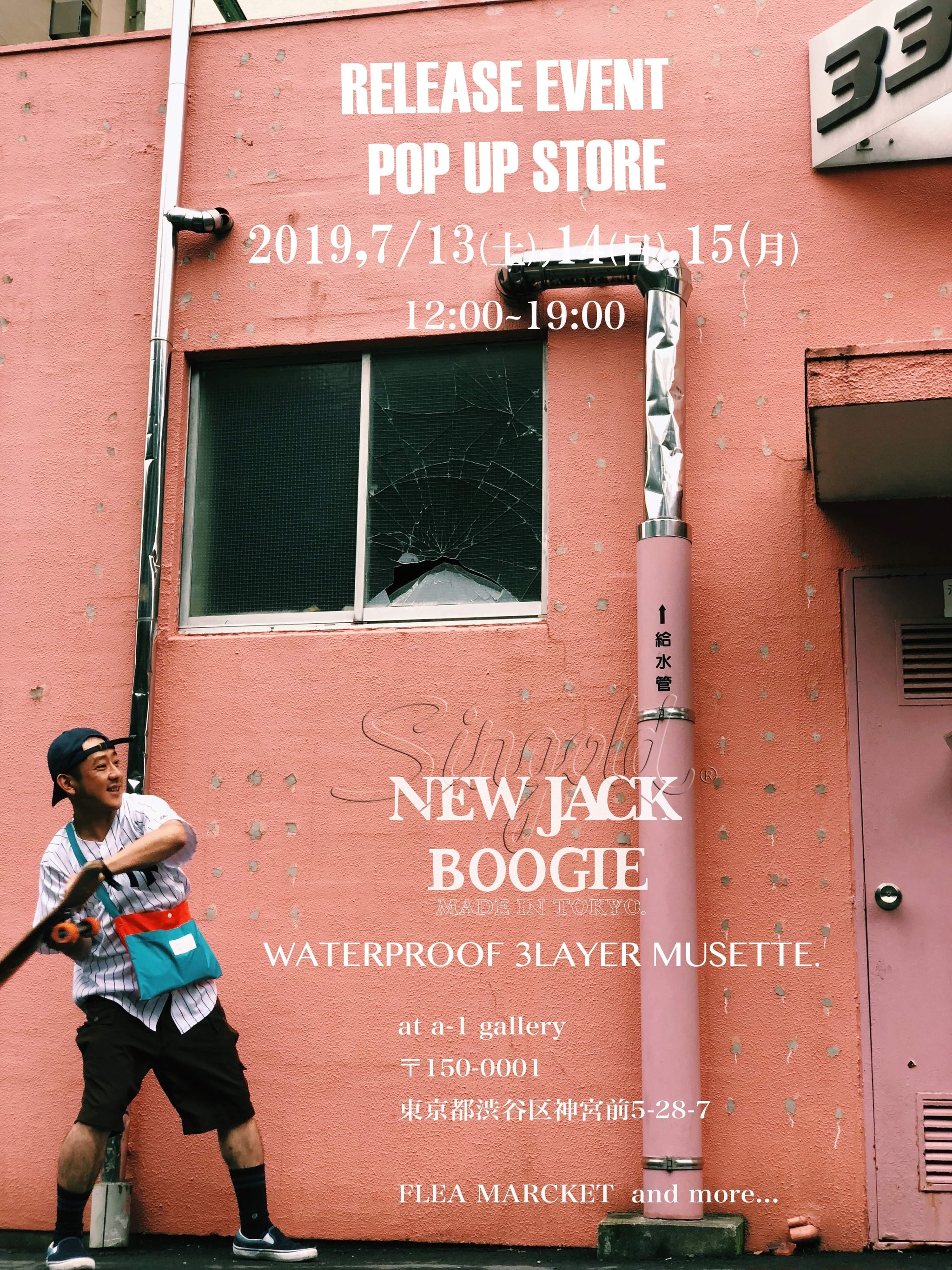 SINGOLD×NEW JACK BOOGIE RELEASE EVENT!!