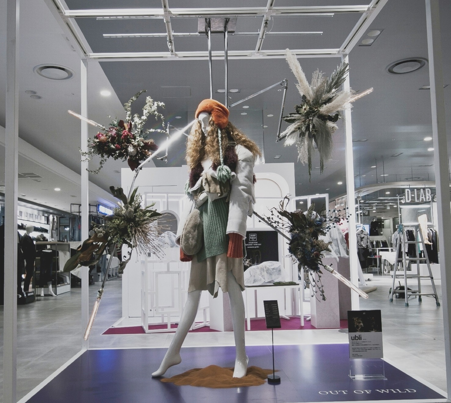 HANKYU MODE×ARTIST COLLABORATION DISPLAY
