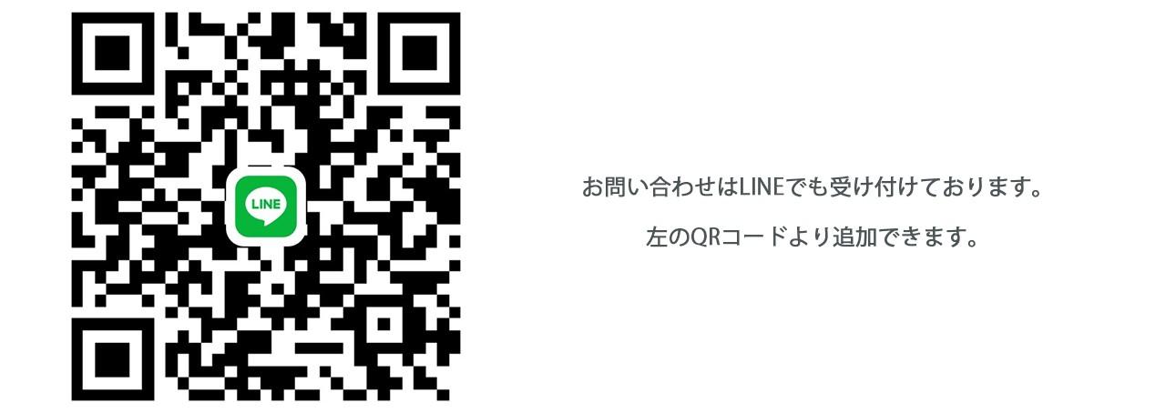LINE QRコード