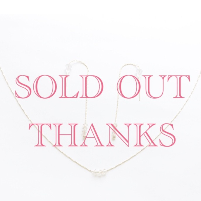 Sold out thanks !!!