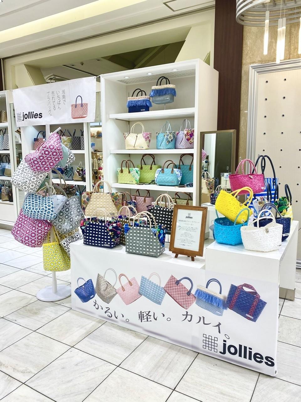 横浜高島屋1Fポップアップ!開始です!!