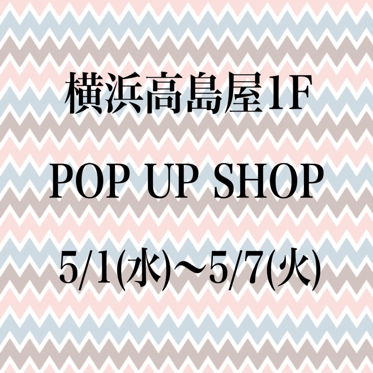 横浜高島屋POP UP開催!