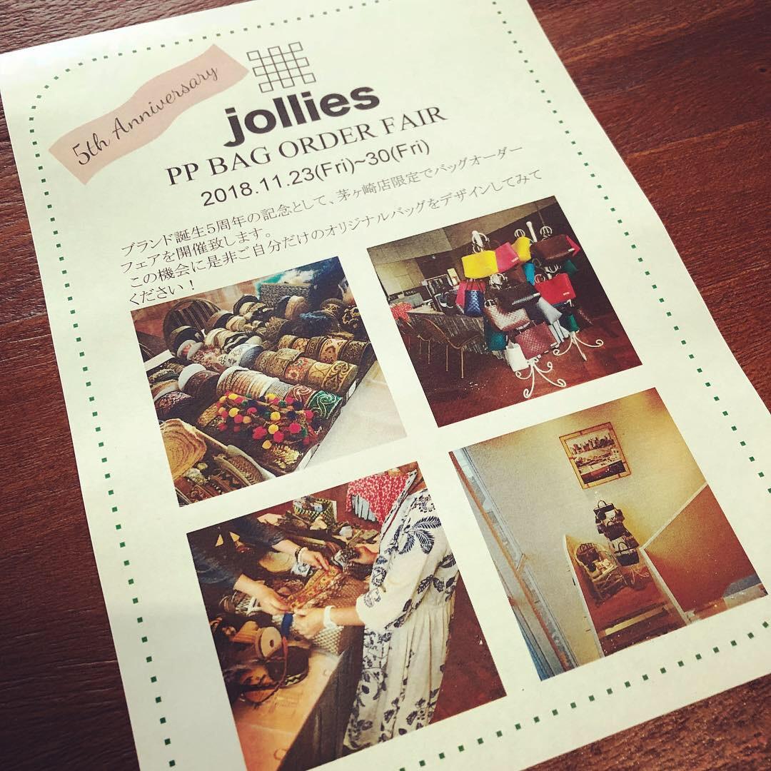 jollies茅ケ崎店にて ORDER FAIR 開催!