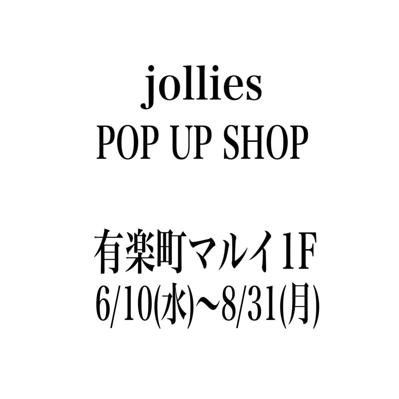 有楽町マルイ1Fポップアップ!6/10から!!