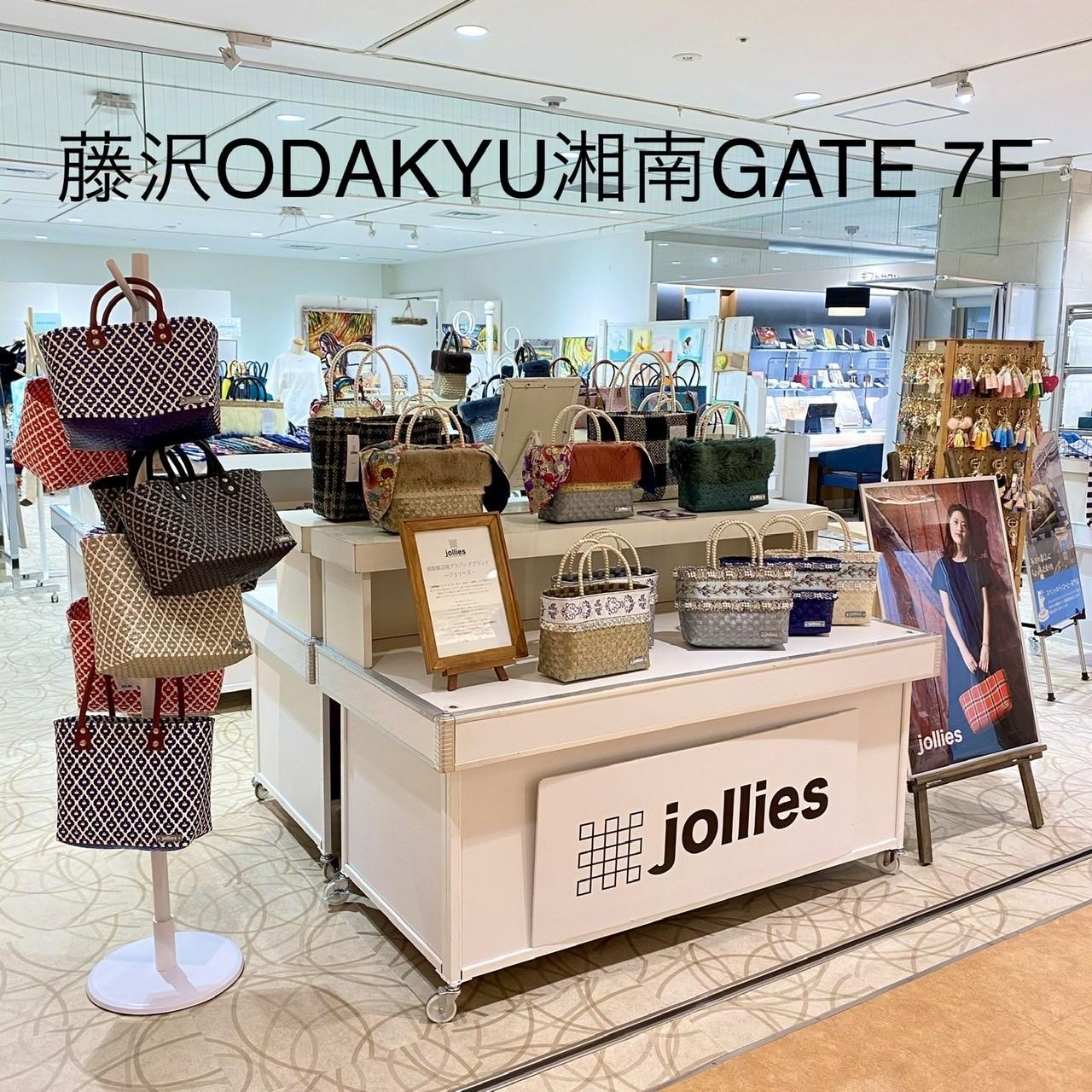 藤沢ODAKYU湘南GATE7階ポップアップ開催中!!!