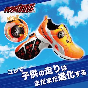 ダイヤルDRIVEで子供の走りは進化する!