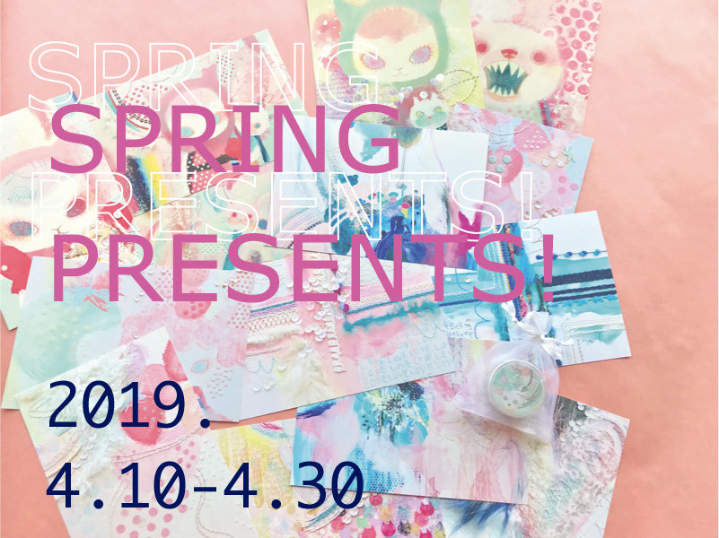 【Spring*Presents企画】4月中にお買い物でポストカードセット&缶キャンドルプレゼント*