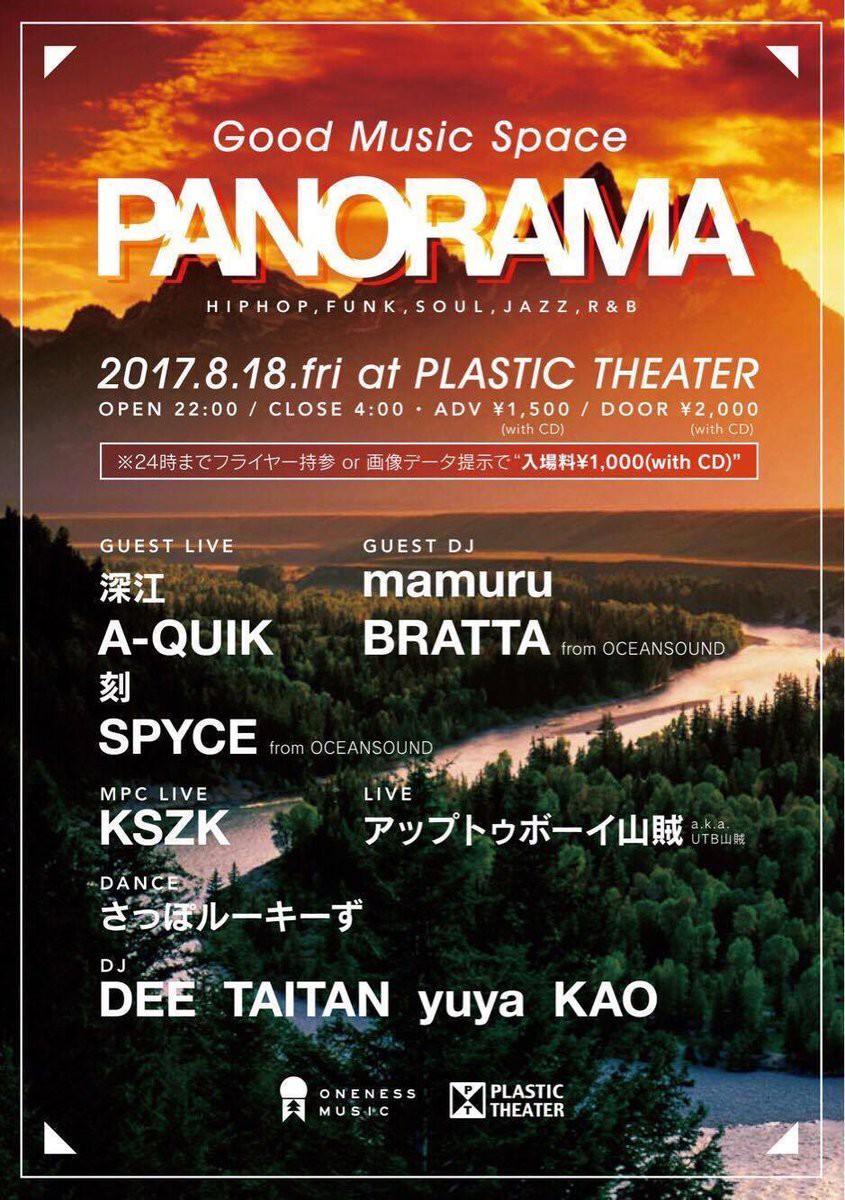 札幌「PANORAMA」&   神奈川「BOLLOCKS」5周年レポ