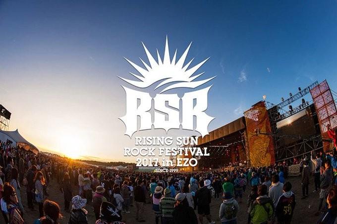 RISING SUN ROCK FESTIVAL 2017 2日目