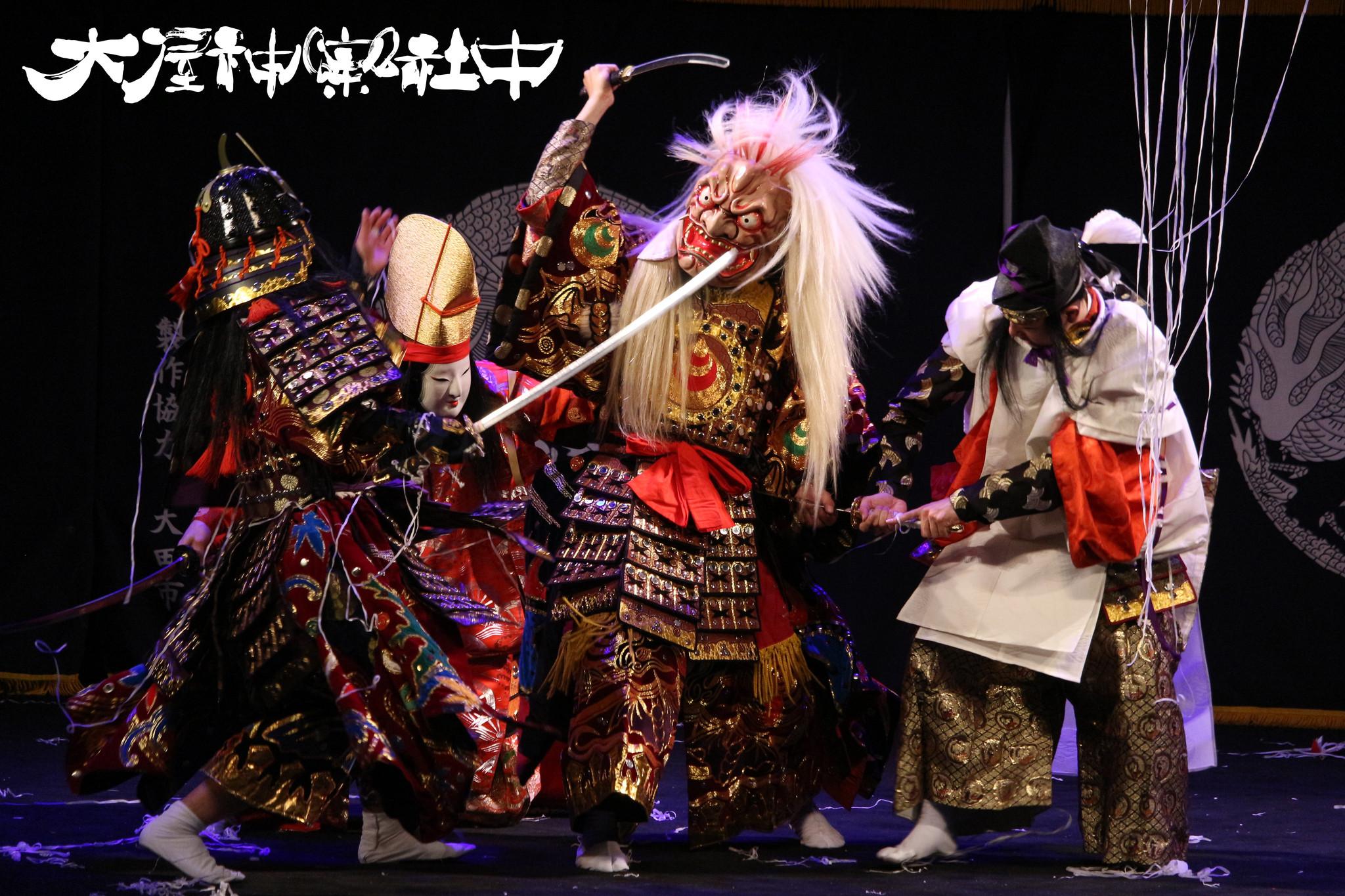 第3回オンライン公演(大屋神楽社中)開催のお知らせ