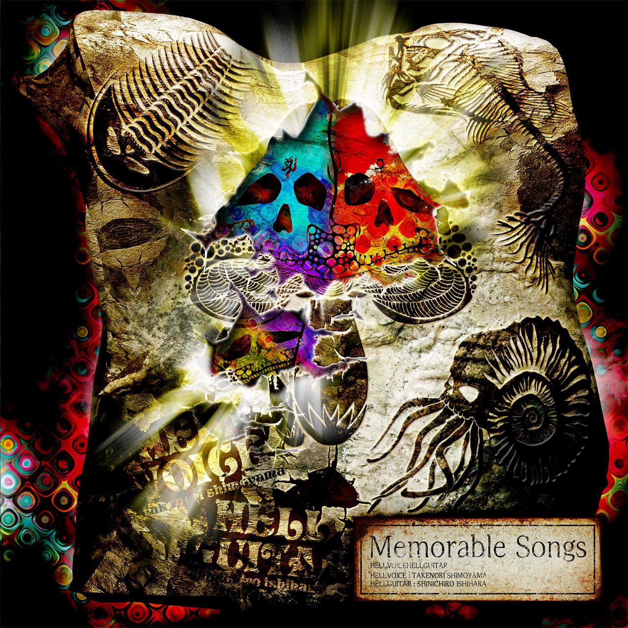 (7/10発売)CD:『Memorable Songs』HELLVOICE HELLGUITAR