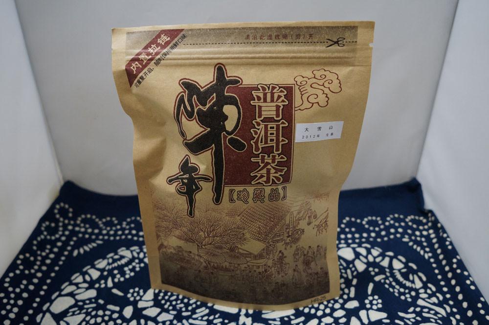 茶葉の色、形もちょっと珍しい、上品な甘みのある生茶「大雪山」のご紹介