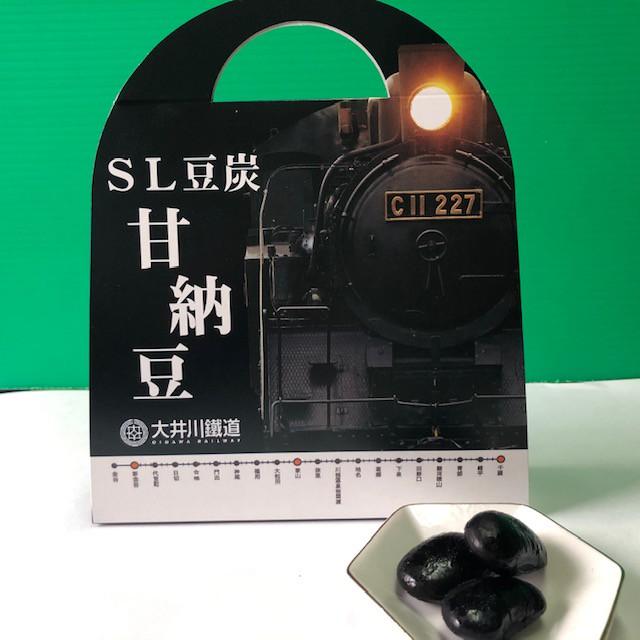 大井川鐵道「門出駅」限定販売中