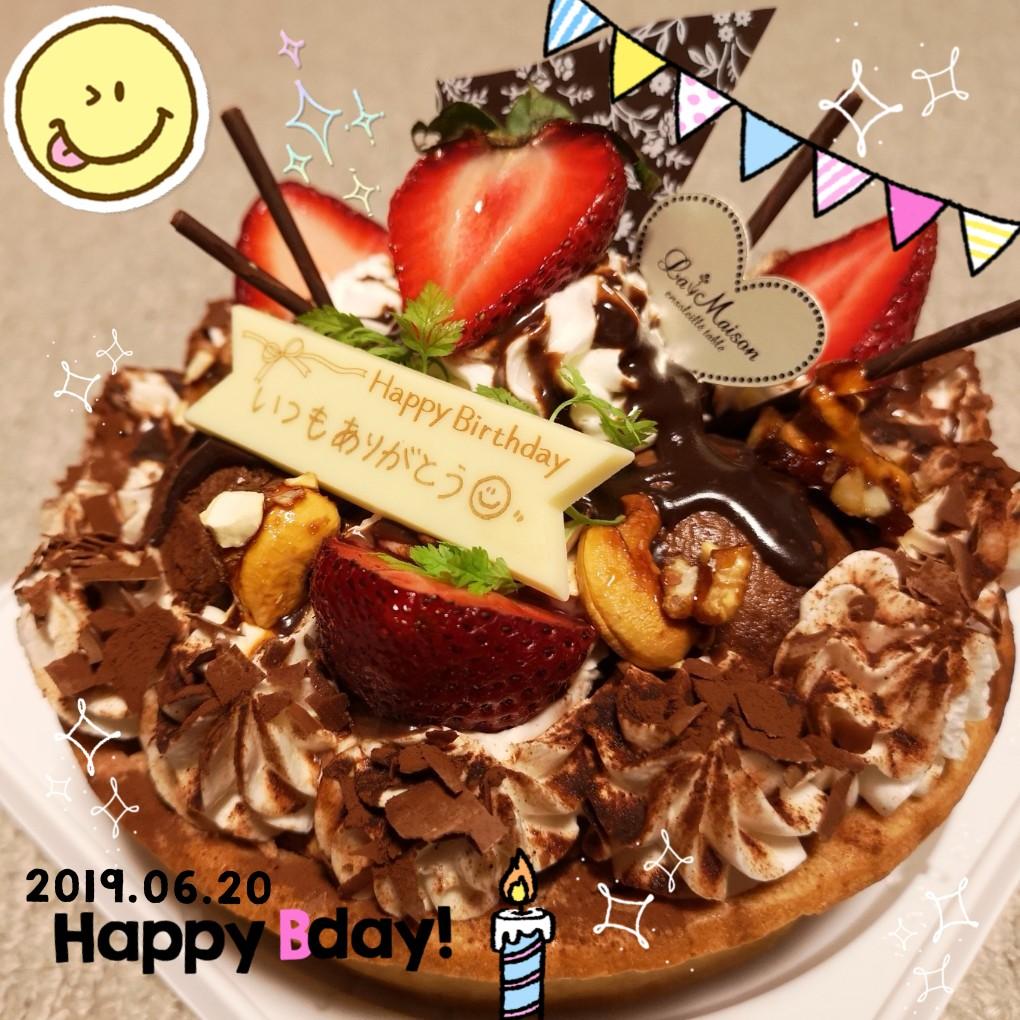 誕生日(*´˘`*)♡6/20