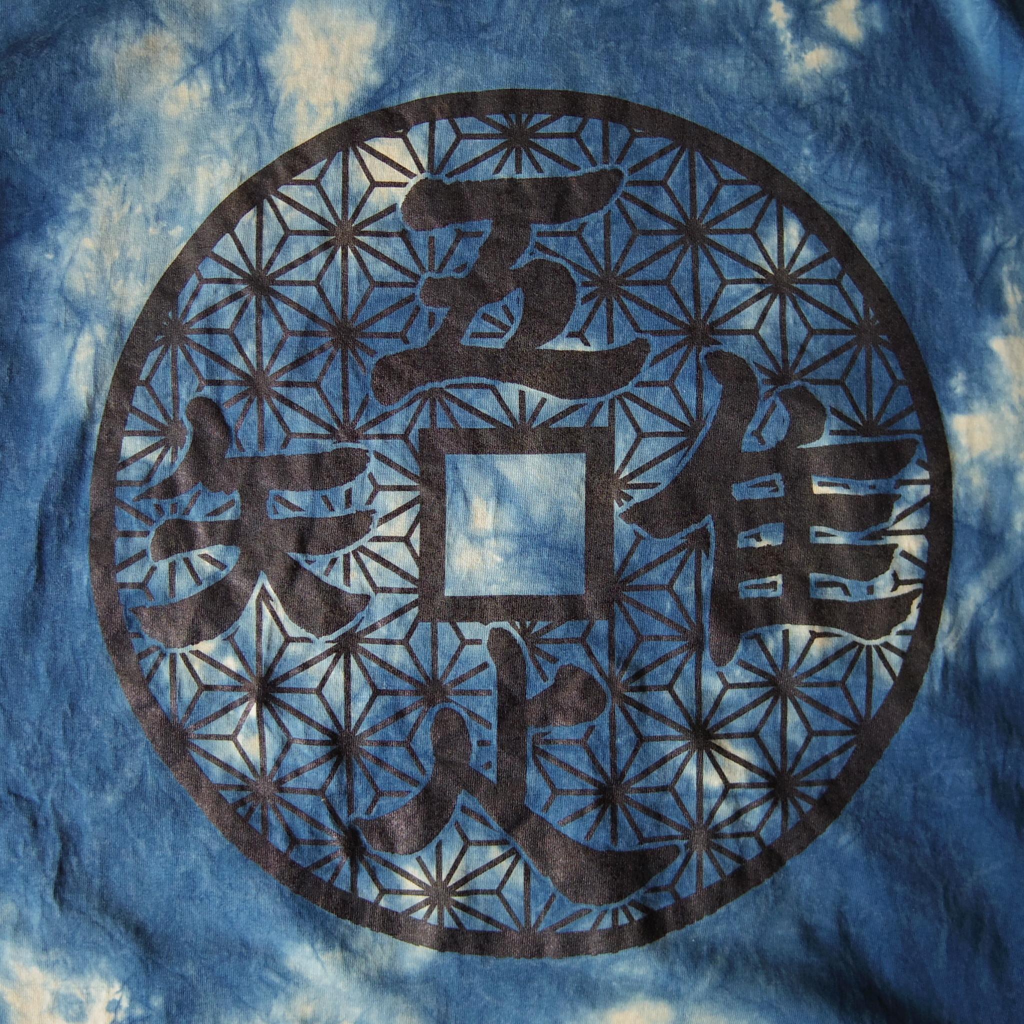 吾唯 足 知 意味 龍安寺のつくばいに刻まれた『吾唯知足』から学ぶ人生の深い意味とは...