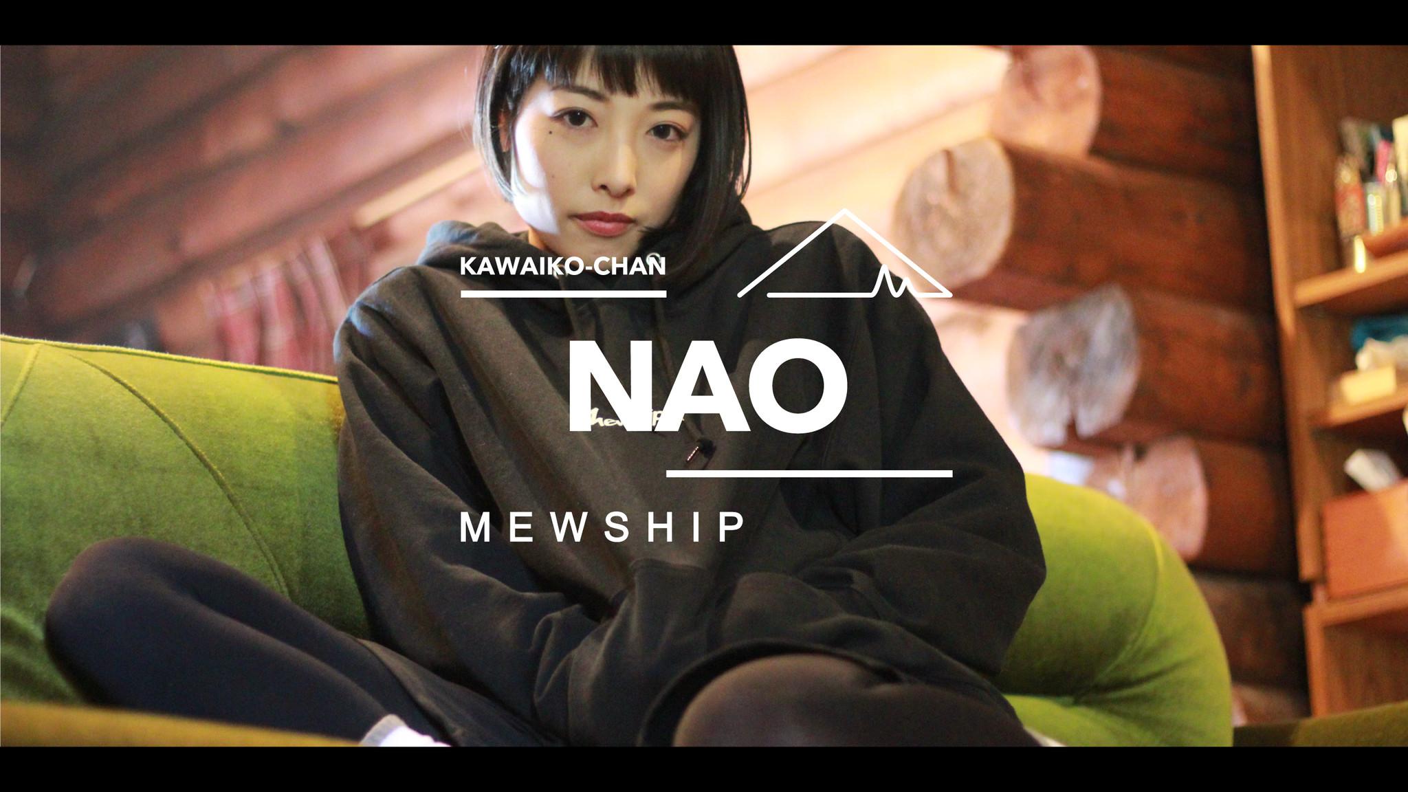 "MEWSHIP ""KAWAIKO-CHAN"" NAO 2019.03.13 富山美女"