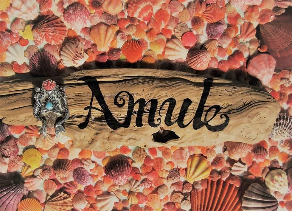 Amule