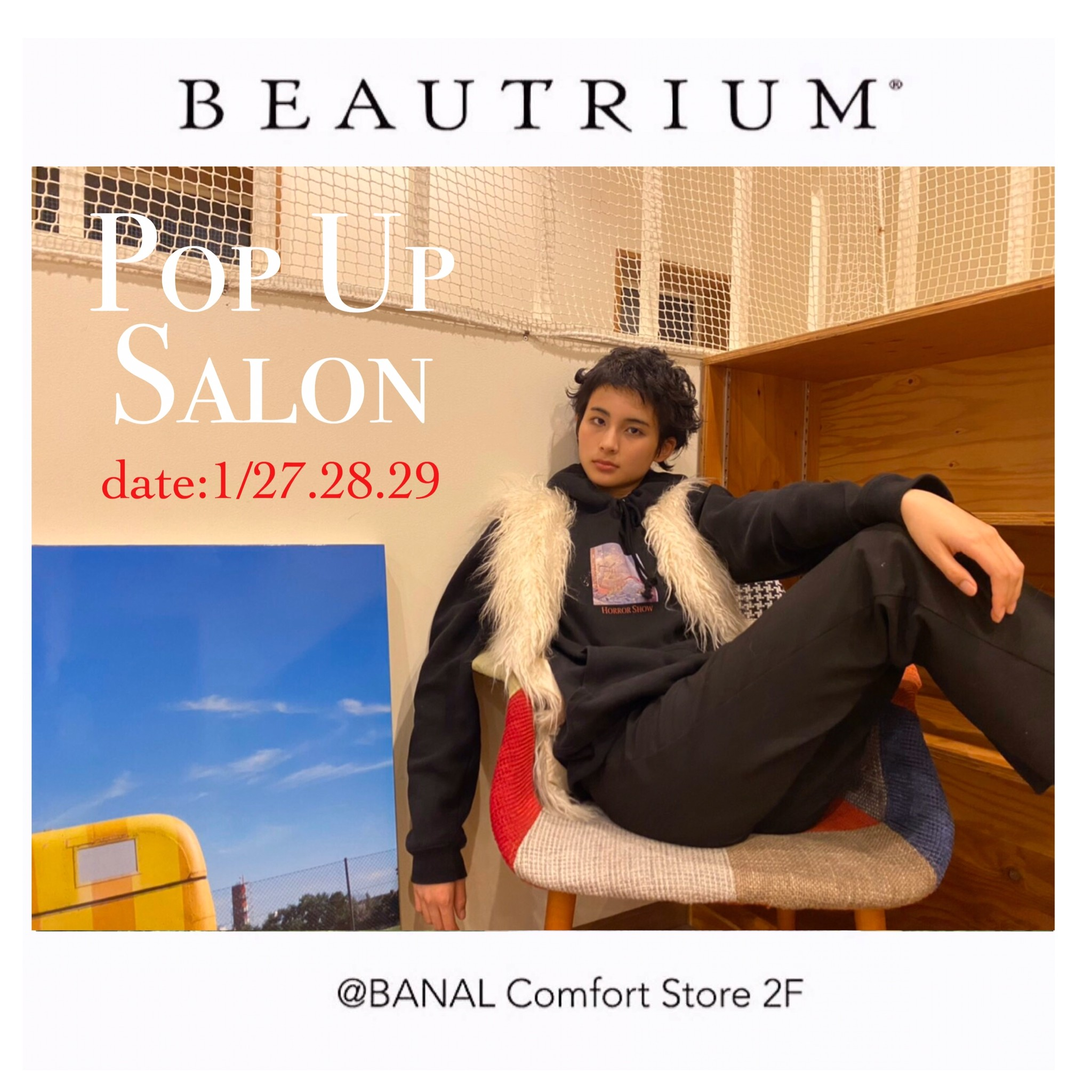 """BEAUTRIUM""POP UP SALON"