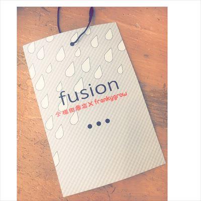 Fusion**