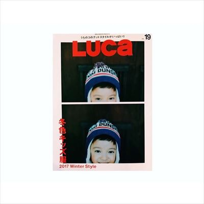 LUCA & LOOKBOOK