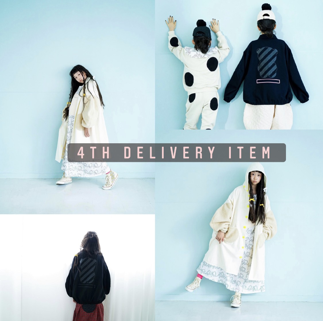 4th delivery その2